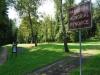 gedenkplatz-rynovice-web