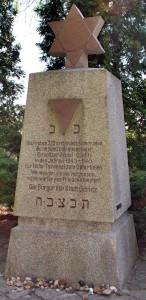Mahnmal auf dem juedischen Friedhof