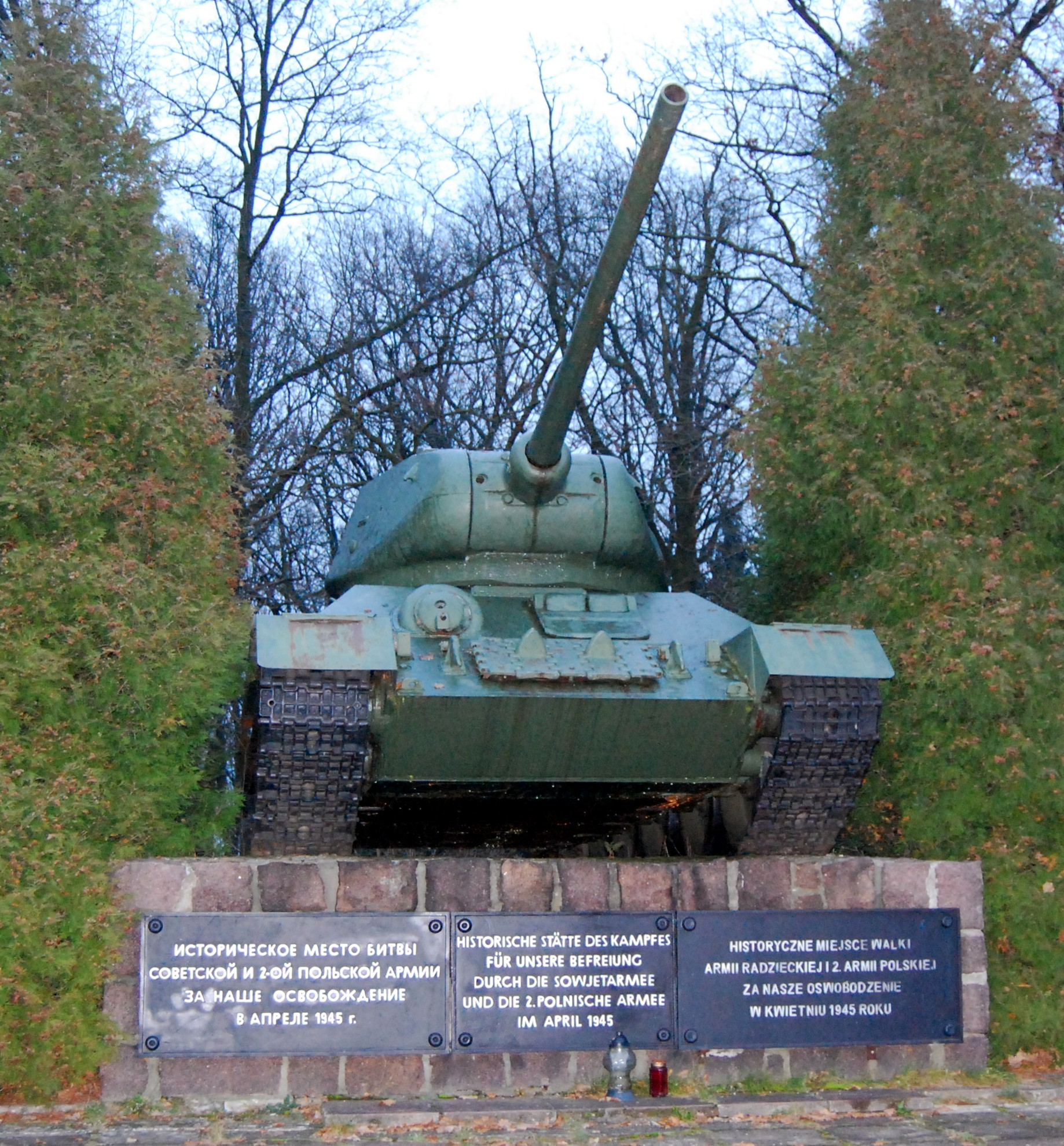 Panzer Rothenburg 2